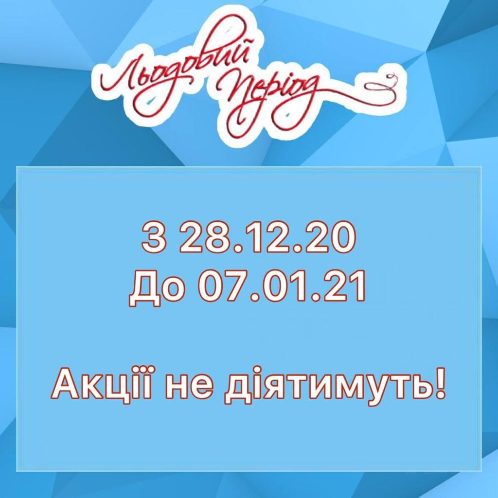 photo_2020-12-30_15-14-43