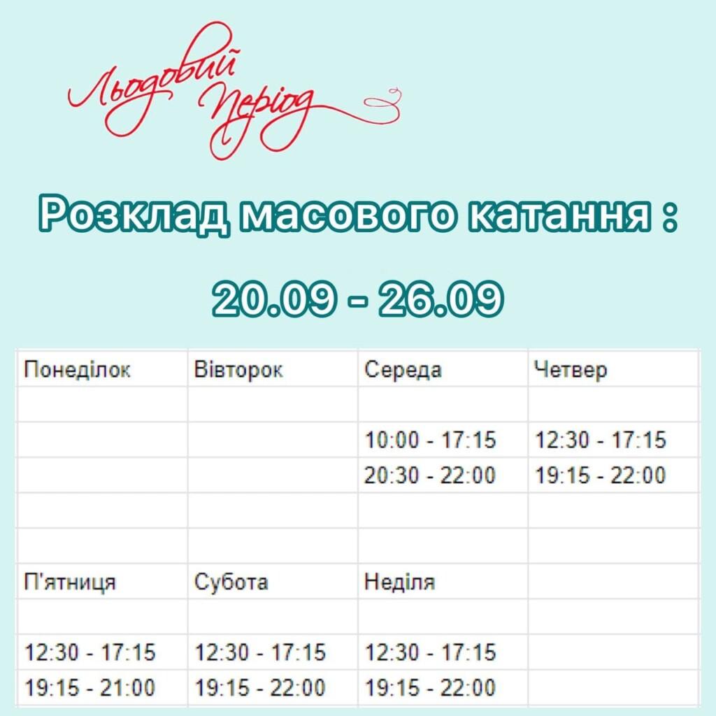 photo_2021-09-22_17-44-42